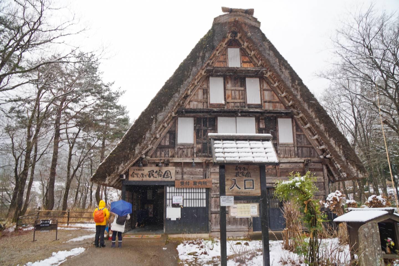 Shirakawago-Minkaen