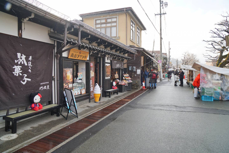 Takayama-Markt
