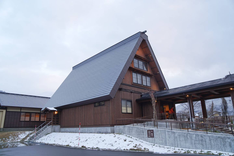 Hotel Onyado Yuinosho