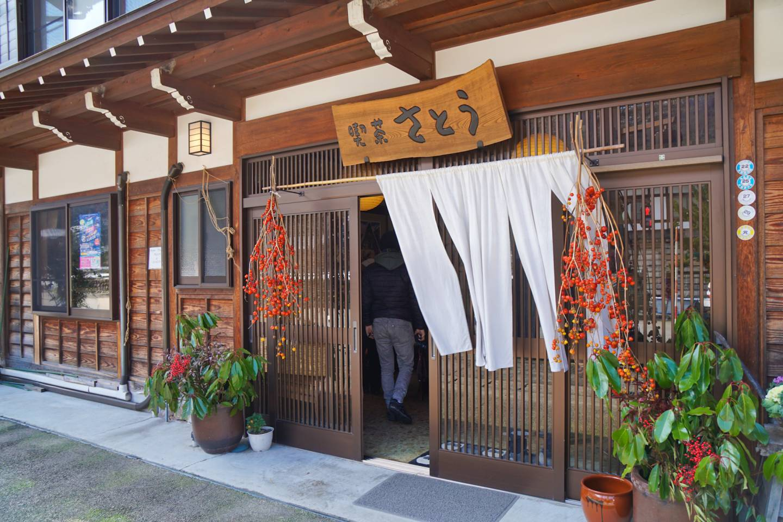 Café Satou in Shirakawago