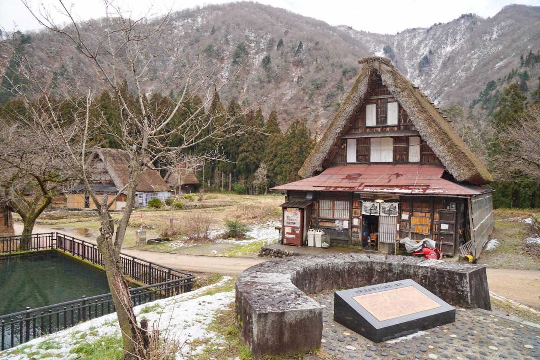 Suganuma (Gokayama)