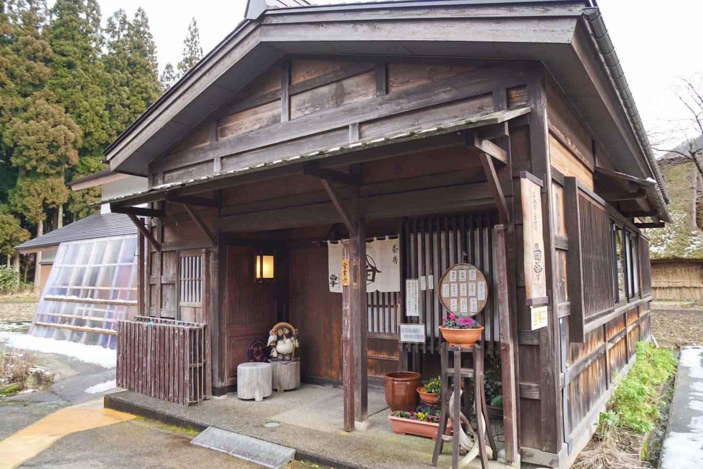 Café in Suganuma (Gokayama)
