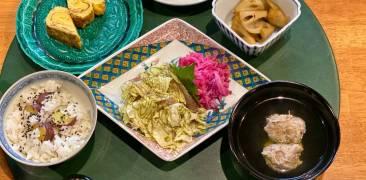 Japanisches Menü