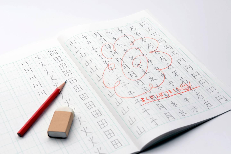 Kanji-Übungsheft mit Bleistift und Radiergummi