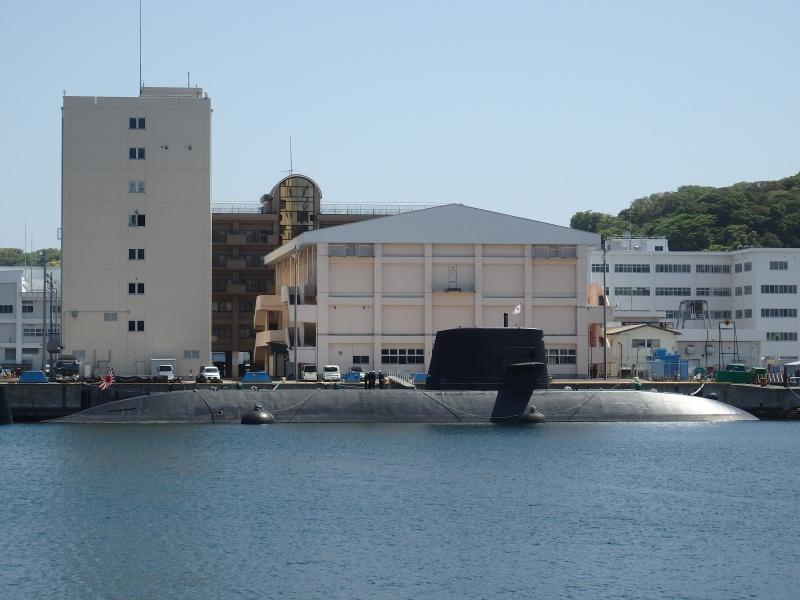 U-Boot im Hafen von Yokosuka
