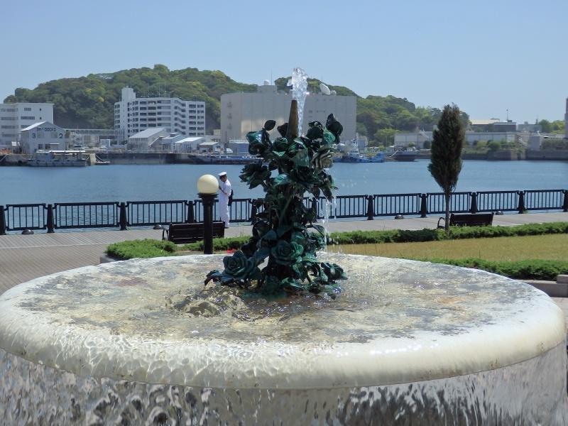 Springbrunnen im Verny Park in Yokosuka