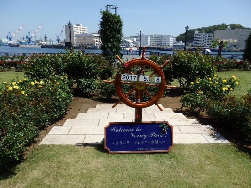 Verny-Park in Yokosuka