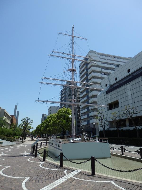 Bootsdenkmal in Yokosuka