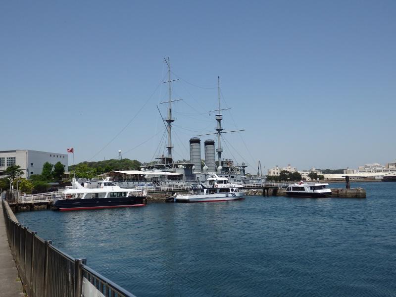Schiffsmuseum Mikasa