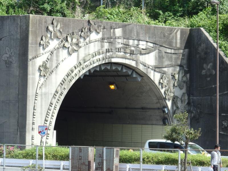 Dekorierter Tunnel in Kurihama