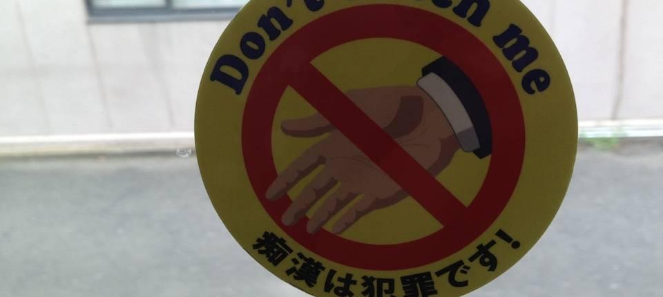 Verbotsschild gegen Grabschen