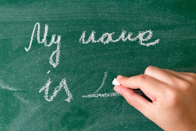 """Tafel auf der steht """"My name is"""""""