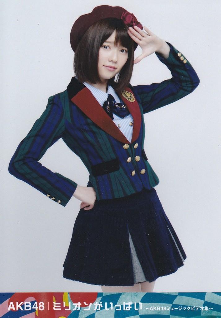 AKB48-Mitglied