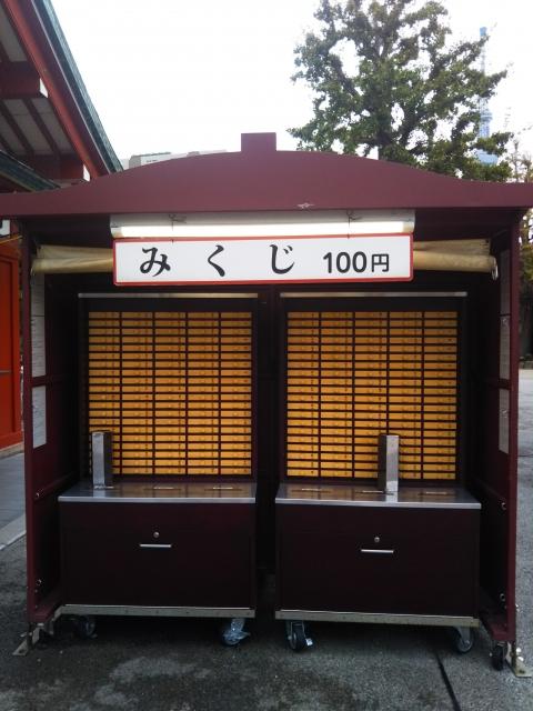 Mikuji-Schubladen