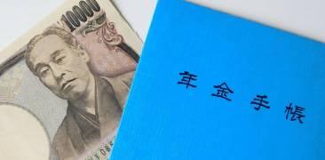 Japanisches Rentenhandbuch und Geld