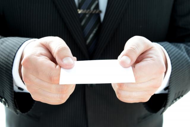 Mann, der eine Visitenkarte anbietet