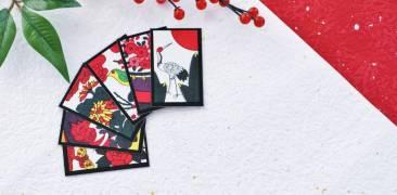 Hanafuda-Karten