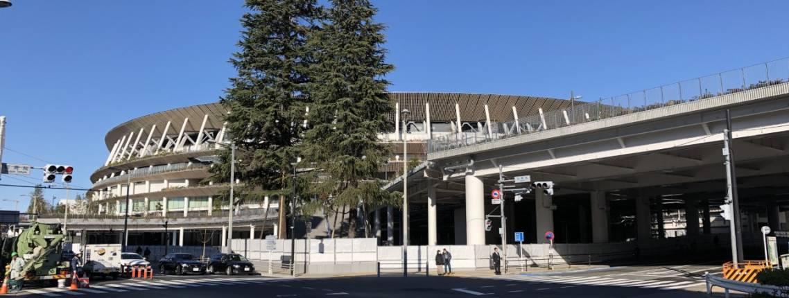 Olympiastadion Tokyo
