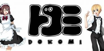 Dokomi Logo