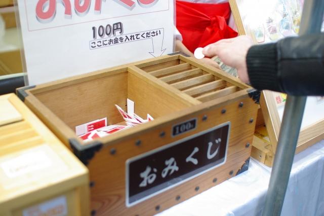 Box mit Mikuji-Losen