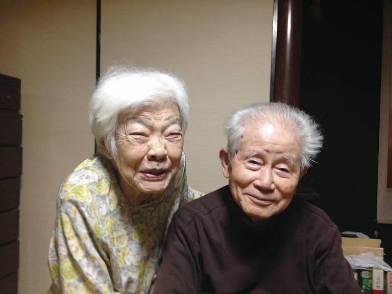 Nobutomo Naokos Eltern