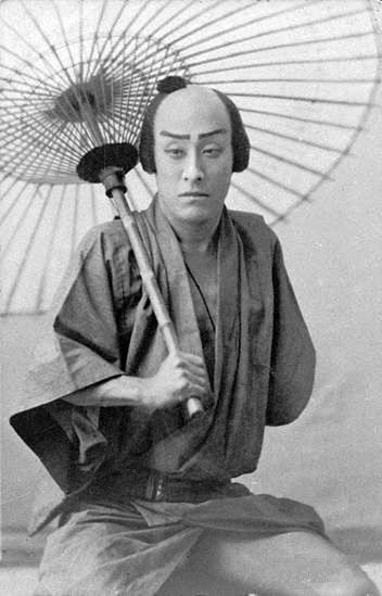 Kabuki-Schauspieler Kikugorō Onoe