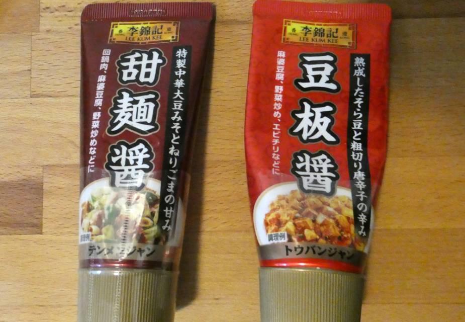 Mapo Tofu Zutaten