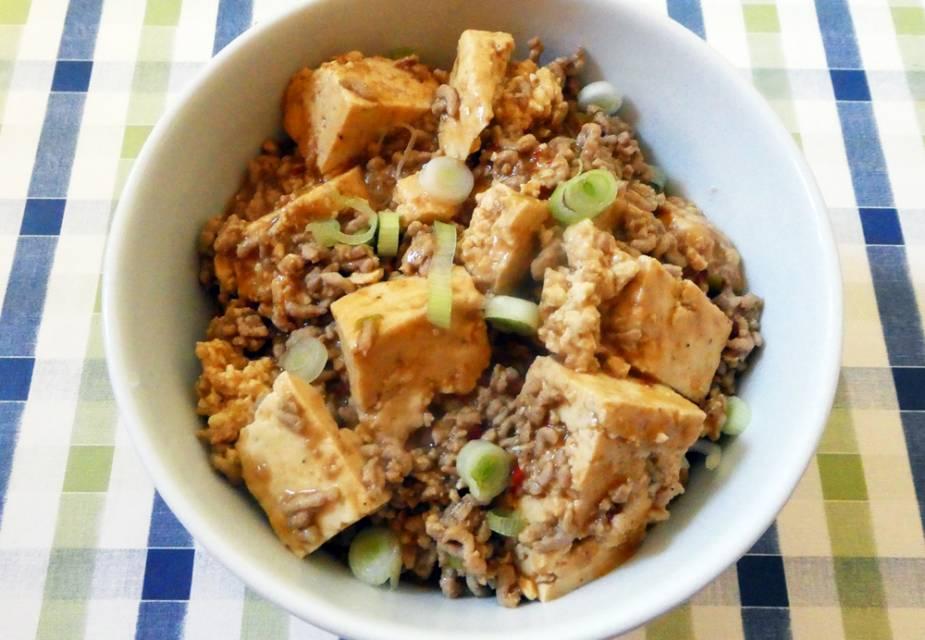 Mapo Tofu Rezept