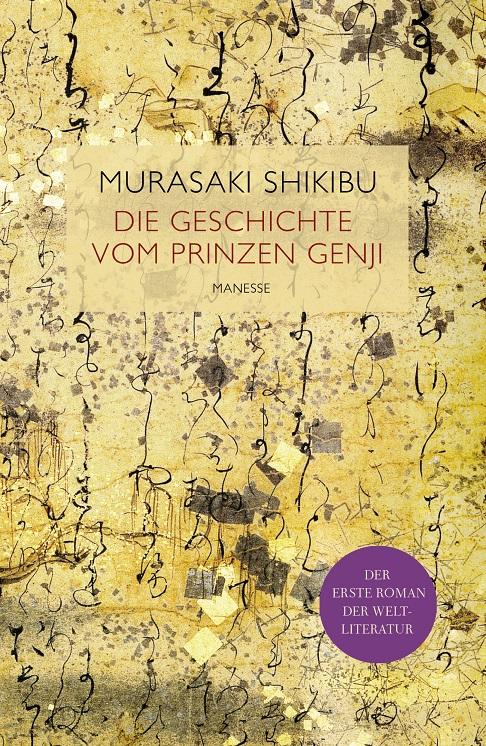 """Murasaki Shikibu: """"Die Geschichte vom Prinzen Genji"""" Cover"""