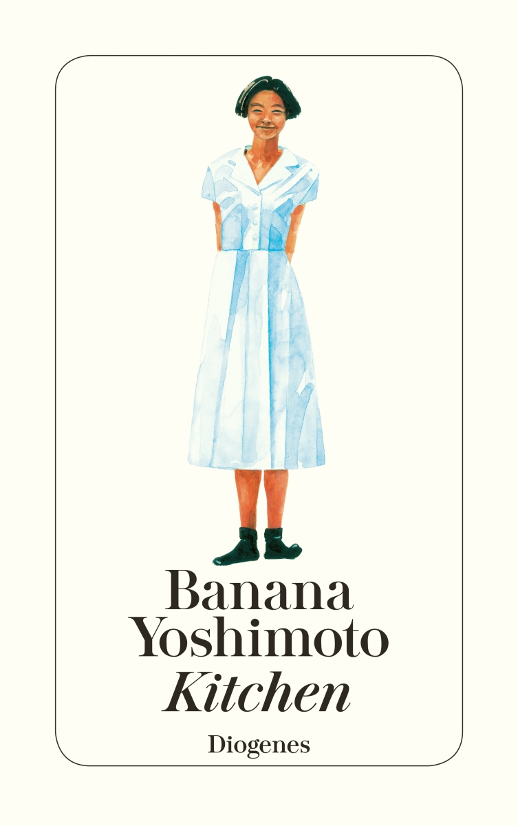 """Yoshimoto Banana: """"Kitchen"""" Cover"""