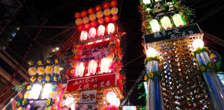 Tanabata-Fest in Hiratsuka 2017