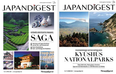 JAPANDIGEST Latest Issues