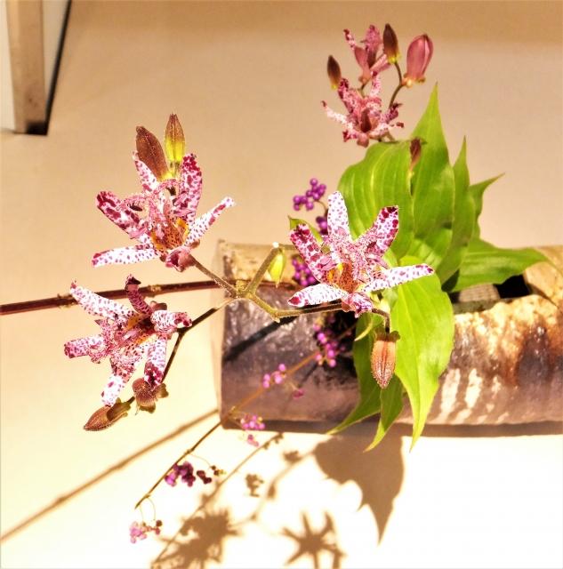 Ikebana-Gesteck