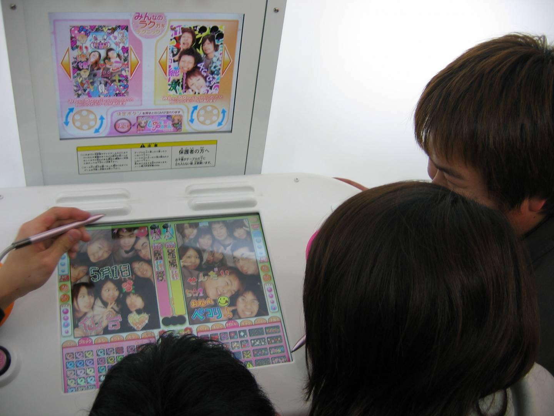 Purikura-Fotoautomaten