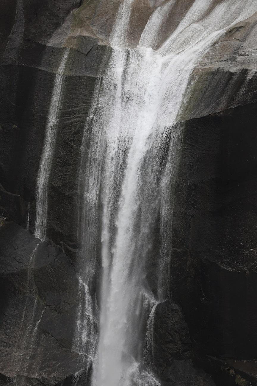 Senpiro-Wasserfall auf Yakushima