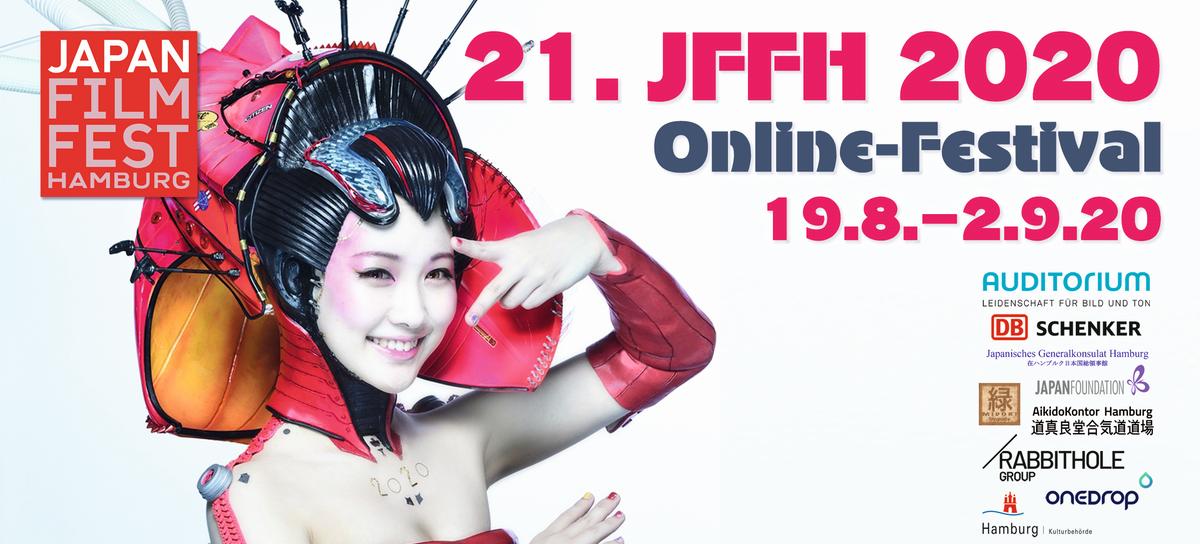 21. Japan-Filmfest Hamburg 2020