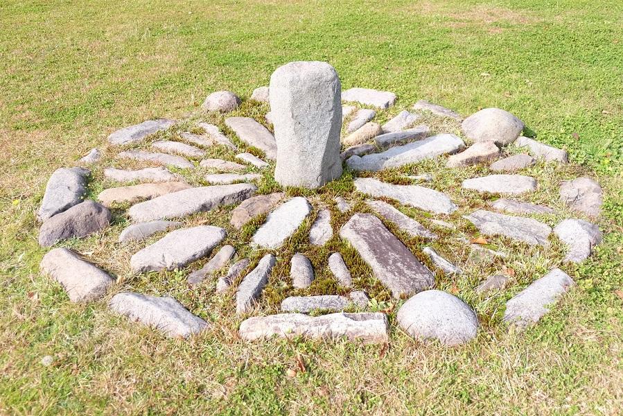 Steinkreisfund in Japan