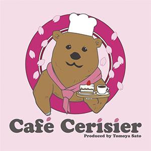 Café Cerisier
