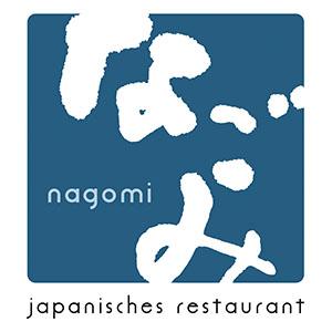 Restaurant Nagomi