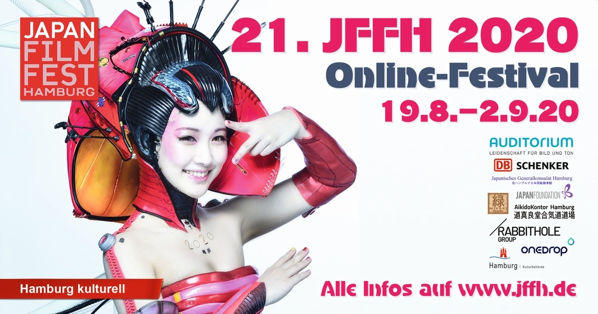 Japan-Filmfest Hamburg Plakat