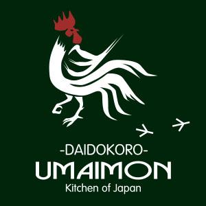 Umaimon