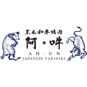 AH-UN Japanese Yakiniku