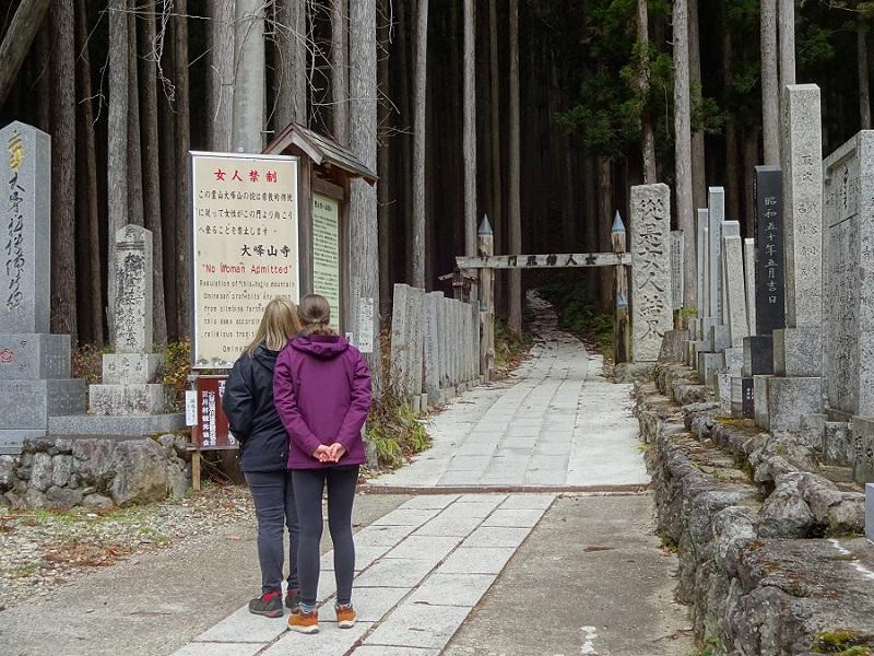 Touristinnen vor dem Frauenverbotstor in Dorogawa