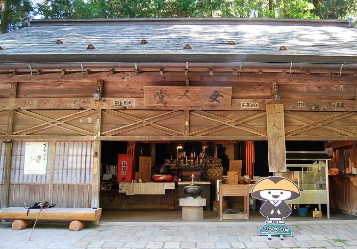 Nyonin-dō auf dem Kōya-san