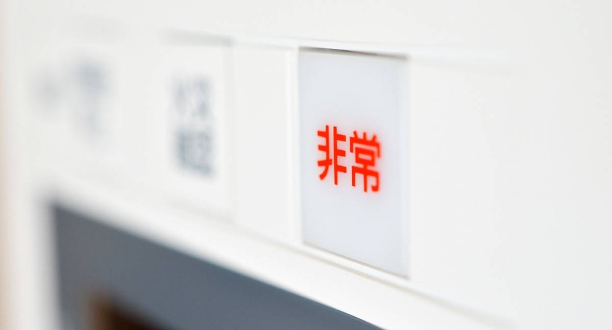 Japanischer Notfallknopf