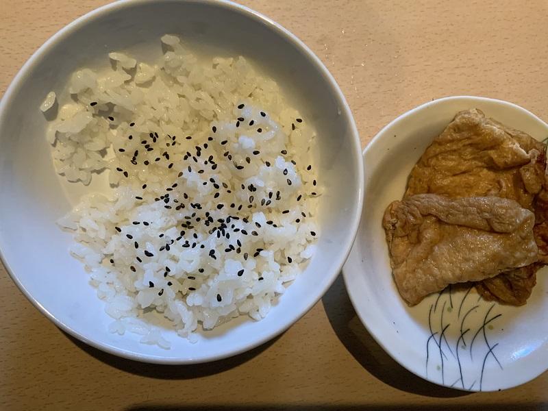 Reis in Schüssel mit Sesam und frittierte Tōfu-Taschen