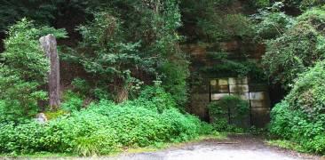 Inunaki-Tunnel
