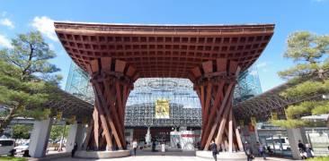JR Bahnhof Kanazawa
