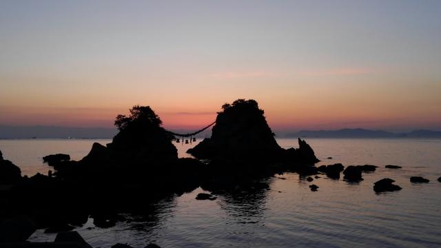 Bungo Futamigaura