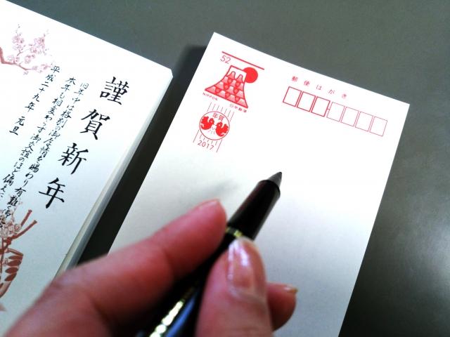 Japanische Postkarten
